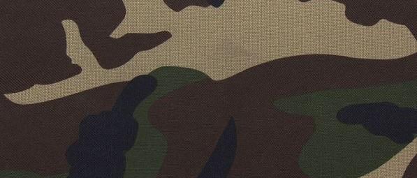 Ткань камуфляж для чехлов ПВХ