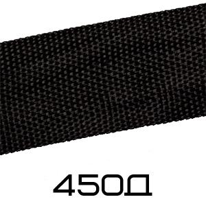 450D min